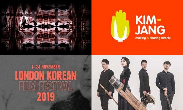 November 2019 events