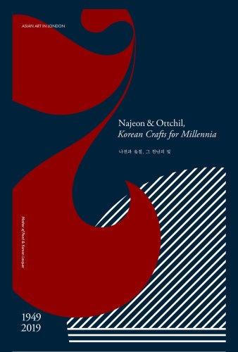 Najeon + Ottchil poster