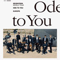 Thumbnail for post: <strike>Seventeen: Ode To You World Tour at Wembley Arena</strike> CANCELLED