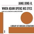 Thumbnail for post: Book review: When Adam Opens His Eyes