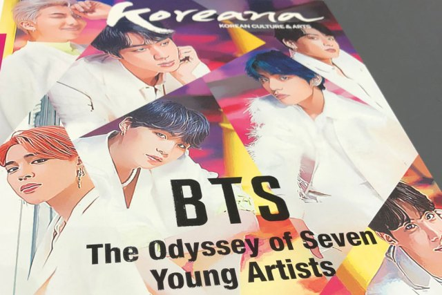 Koreana BTS issue