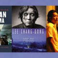 Thumbnail for post: Recently published books on Korean film