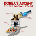 Thumbnail for post: Korea beyond the headlines: the 2020 LSESU Korea Future Forum