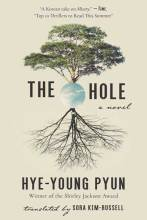 Pyun Hye-young: The Hole