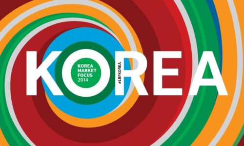 London Book Fair Korea Market Focus 2014 logo