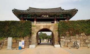 Haemi Eupseong - south gate