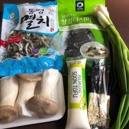 Groceries from Seoul Plaza