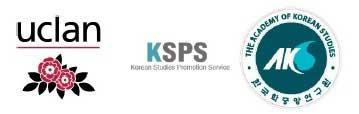 IKSU sponsor logos