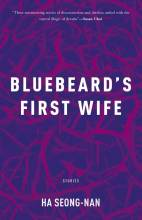 Thumbnail for post: Bluebeard's First Wife