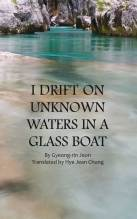 Thumbnail for post: I Drift on Unknown Waters in a Glass Boat