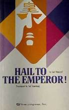 Thumbnail for post: Hail To The Emperor!