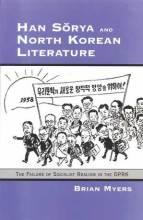 Thumbnail for post: Han Sorya and North Korean Literature (+ Jackals)