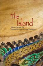 Thumbnail for post: The Island