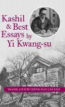 Thumbnail for post: Kashil and Best Essays by Yi Kwang-su