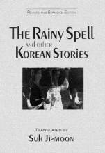 Thumbnail for post: The Rainy Spell and Other Korean Stories