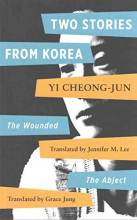 Thumbnail for post: Two Stories From Korea: The Wounded & The Abject