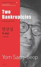 Thumbnail for post: Two Bankruptcies (Bi-lingual, Vol 102 – Before and After Liberation)