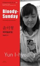 Thumbnail for post: Bloody-Sunday (Bi-lingual, Vol 70 – Discovering Everyday Life)