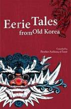 Thumbnail for post: Eerie Tales from Old Korea