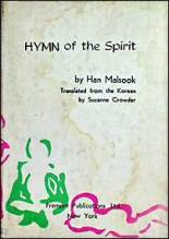 Thumbnail for post: Hymn of the Spirit