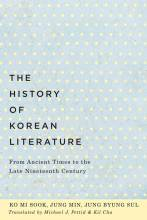 Thumbnail for post: The History of Korean Literature: From Ancient Times to the Late Nineteenth Century