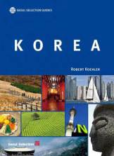Thumbnail for post: Korea (Seoul Selection Guides)