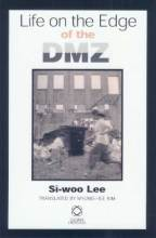 Thumbnail for post: Life on the Edge of the DMZ
