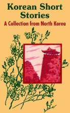 Thumbnail for post: Korean Short Stories: A Collection from North Korea
