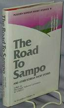 Thumbnail for post: The Road to Sampo and Other Korean Short Stories
