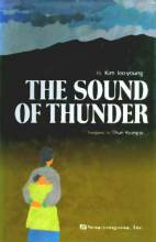 Thumbnail for post: The Sound Of Thunder