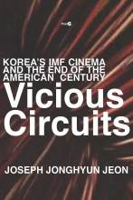 Thumbnail for post: Vicious Circuits: Korea's IMF Cinema and the End of the American Century