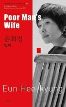 Thumbnail for post: Poor Man's Wife (Bi-lingual, Vol 15 – Women)
