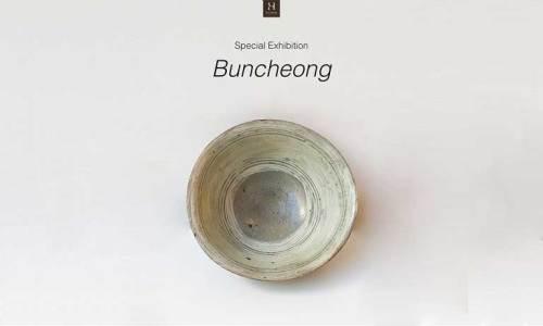 Han Collection: Buncheong