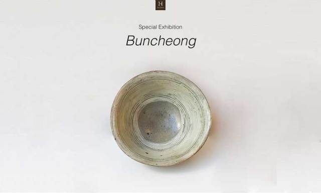 Han Collection: Buncheong