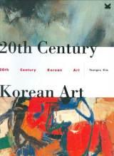 Thumbnail for post: 20th Century Korean Art
