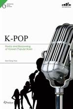Thumbnail for post: KPOP: Roots and Blossoming of Korean Popular Music