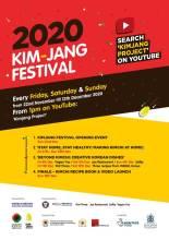 Kimjang Festival 2020 poster