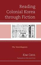 Thumbnail for post: Reading Colonial Korea through Fiction: The Ventriloquists
