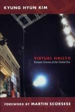 Thumbnail for post: Virtual Hallyu: Korean Cinema of the Global Era