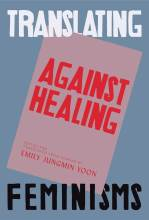 Thumbnail for post: Against Healing: Nine Korean Poets