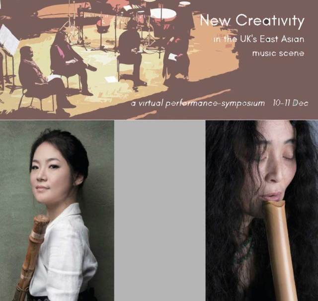 New Creativity poster - Hyelim Kim and Kiku Day