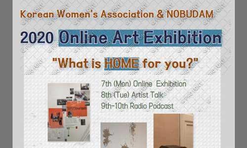 NOBUDAM Home header image