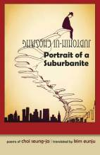 Thumbnail for post: Portrait of a Suburbanite
