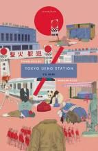 Thumbnail for post: Tokyo Ueno Station