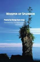 Thumbnail for post: Whisper of Splendor
