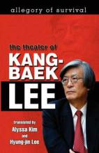 Cover artwork for book: Allegory of Survival: The Theater of Kang-baek Lee