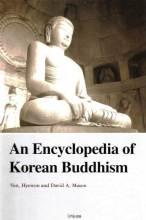 Thumbnail for post: An Encyclopedia of Korean Buddhism