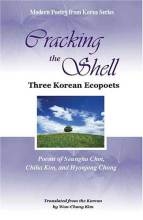 Thumbnail for post: Cracking the Shell: Three Korean Ecopoets
