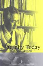 Thumbnail for post: Eternity Today