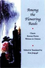 Thumbnail for post: Among the Flowering Reeds: An Anthology of Classic Korean Poetry Written in Chinese